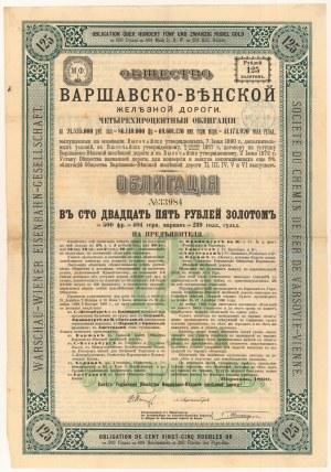 T-wo Warszawsko-Wiedeńskiej Żelaznej Drogi, Obligacja 125 rubli 1890