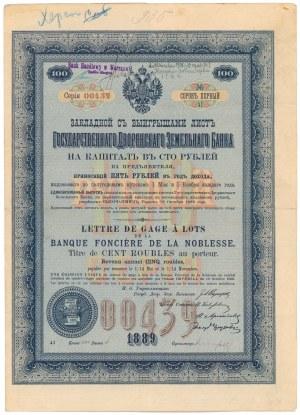 Rosja, Bank Ziemski, 100 rubli 1889