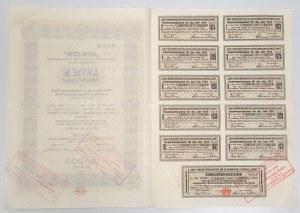 Gdańsk OIKOS, 5x 10.000 rmk 1923