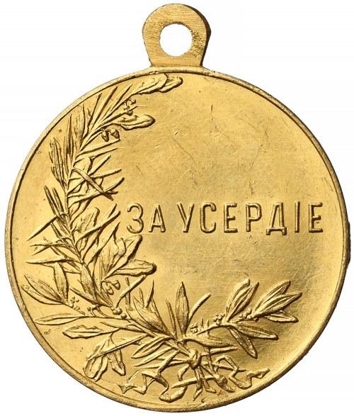 Rosja, Mikołaj II, Medal Za Gorliwość ZŁOTO