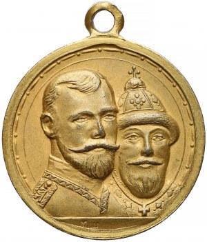 Rosja, Mikołaj II, Medal na 300-lecie dynastii Romanowów 1913 - piękna wersja wykonania