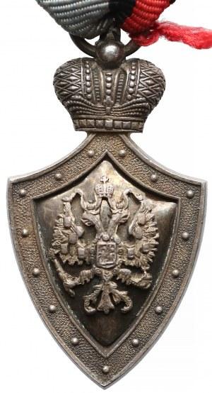 Rosja, Żeton Cesarskiego Towarzystwa Filantropijnego 1898
