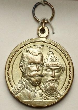 Rosja, Mikołaj II, Medal na 300-lecie dynastii Romanowów 1913