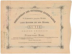Towarzystwo Oryszewskiej Fabryki Cukru, 500 rubli 1877