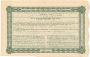 Państwowy Bank Rolny, List zastawny 7% na 4.5% 10.000 zł 1930
