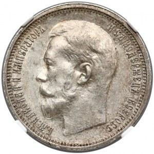 Rosja, Mikołaj II, 50 kopiejek 1914 BC - NGC AU58