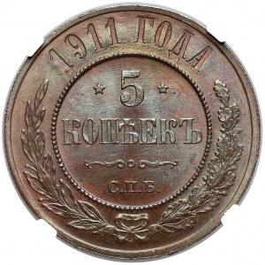 Rosja, Mikołaj II, 5 kopiejek 1911 СПБ - NGC MS64 BN