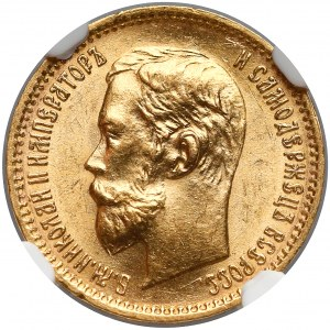Rosja, Mikołaj II, 5 rubli 1902 AP - NGC MS64