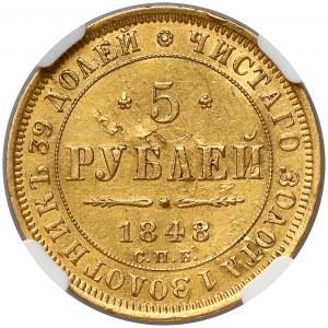Rosja, Mikołaj I, 5 rubli 1848 AГ - NGC UNC