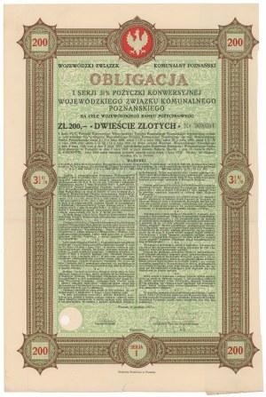 Poż. Woj. Zw. Komunalnego Poznań 1927 r. Obligacja na 200 zł