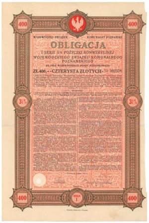 Poż. Woj. Zw. Komunalnego Poznań 1927 r. Obligacja na 400 zł