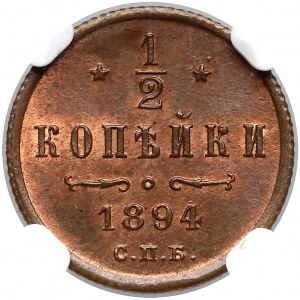 Rosja, Aleksander III, 1/2 kopiejki 1894 - NGC MS64 RB