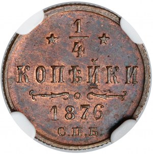 Rosja, Aleksander II, 1/4 kopiejki 1876 СПБ - NGC MS63 RB