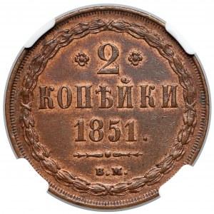 2 kopiejki 1851 BM, Warszawa - NGC AU