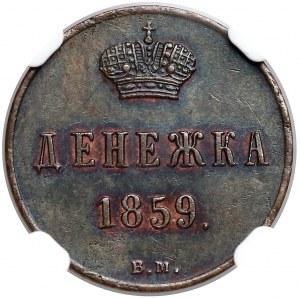 Dienieżka 1859 BM, Warszawa - NGC MS62 BN