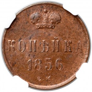 Rosja, Aleksander II, 1 kopiejka 1856 EM - NGC MS62 RB