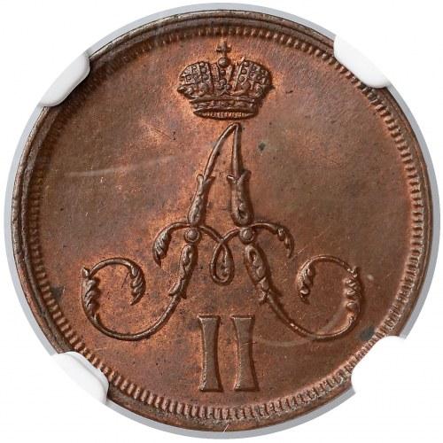 Dienieżka 1862 BM, Warszawa - piękna NGC MS64 BN