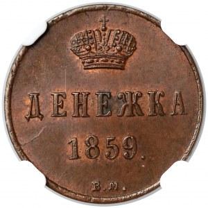 Dienieżka 1859 BM, Warszawa - piękna - NGC MS63 BN