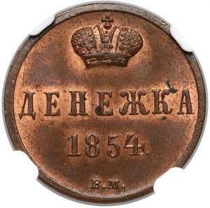 Dienieżka 1854 BM, Warszawa - piękna - NGC MS64 BN