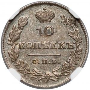 Rosja, Mikołaj I, 10 kopiejek 1826 НГ - NGC AU50