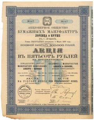 Towarzystwo Akcyjne Manufaktury Bawełnianej LORENTZ i KRUSCHE, 500 rubli