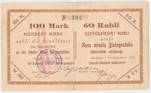 Ex. Siedlecki, Białystok, 100 Mk = 60 rub 1915