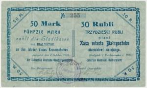 Ex. Siedlecki, Białystok, 50 Mk = 30 rub 1915