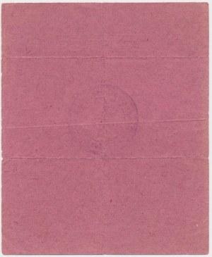Ex. Siedlecki, Białystok, Karta na kartofle 1916