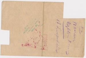 Ex. Siedlecki, Białystok, Karta zaopatrzeniowa 1948