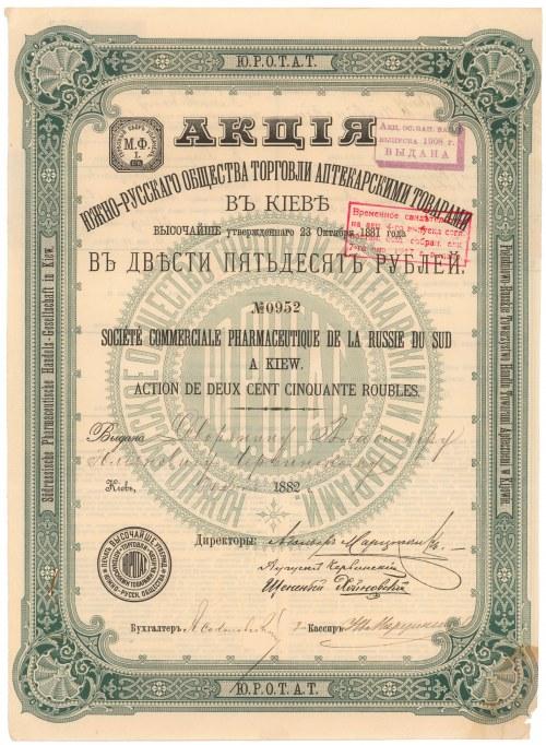 Południowo-Ruskie Towarzystwo Handlu Towarami Aptecznymi w Kijowie, 250 rubli 1882