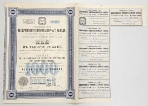 Rosja, Szedrowska Cukrownia, 1.000 rubli 1873