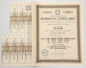 Ukraina/Rosja, Cukrownia Jałtuszkiw, 1.000 rubli 1911