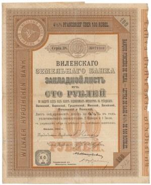 Wileński Bank Ziemski, List zastawny 100 rubli 1913
