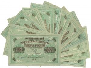 Rosja, 1.000 rubli 1917 - Shipov - zestaw (12szt)
