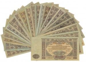 Rosja Południowa, 10.000 rubli 1919 - zestaw (21szt)