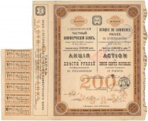 Rosja, Prywatny Bank Komercyjny Sankt Petersburg, 200 rubli 1910