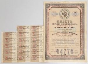 Rosja, 5% Obligacja, 100 rubli 1864