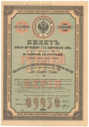Rosja, 5% Obligacja, 100 rubli 1866