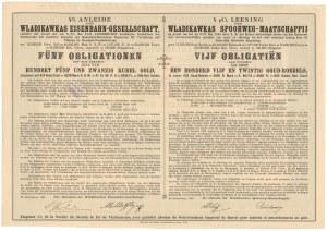 Rosja, Sankt Petersburg, Obligacja 625 rubli 1894