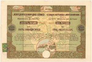 Bułgaria, Banque Nationale Macedonienne, Sofia, 5.000 lewa 1930