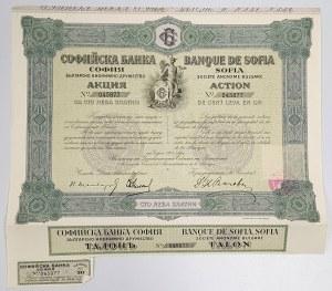 Bułgaria, Bank Sofia, 100 lewa 1917