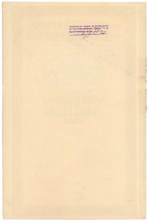 Bułgaria, Bank PLOVDIV, Płowdiw, 100 lewa 1917
