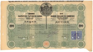 Bułgaria, Banque Bulgare de Commerce, Ruse, 100 lewa 1914