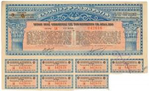 Grecja, 100 drachma