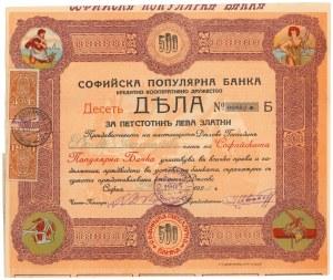 Bułgaria, Bank Sofia, 500 lewa 1921