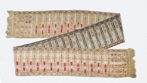 Manufaktura słucka ks. KAROLA RADZIWIŁŁA (zał. 1767), Pas kontuszowy czterostronny, lity