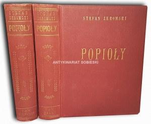 ŻEROMSKI - POPIOŁY t. I-II (komplet) wyd. 1928 akwarele Boruciński, ilustracje Bartłomiejczyk