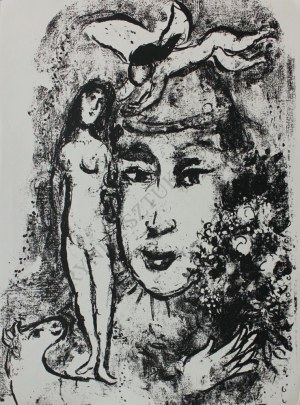 "Marc Chagall (1887-1985), Biały Clown(""Derrière le Mirroir"" no 147, 1964, Mourlot #411)"