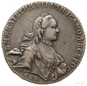 rubel 1763 СПБ ЯI, Petersburg, srebro 23.98 g, Bitkin 1...