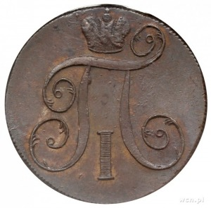 2 kopiejki 1801 EM, Jekaterinburg, Bitkin 118, Brekke 8...